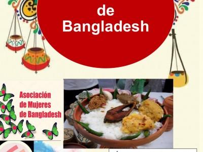 Celebració de l'Any Nou de Bangladesh