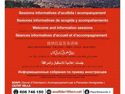 Sessió informativa d'acollida i acompanyament