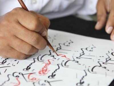 Curs d'iniciació a l'àrab i a la cultura marroquina