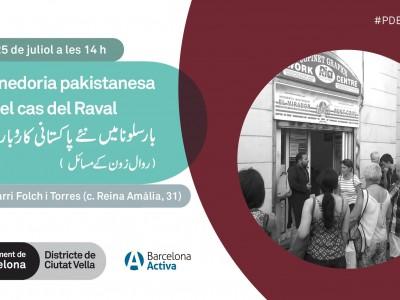 Presentació estudi 'Emprenedoria pakistanesa a BCN: el cas del Raval'