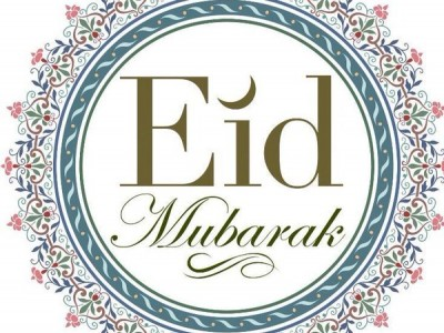 Festa de Fi de Ramadà