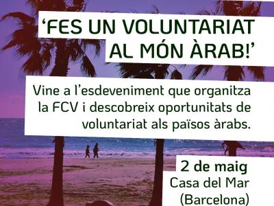 Fes un voluntariat al món àrab!