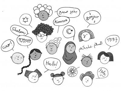 Ja està disponible l'Eina Didàctica per al Treball Intercultural als Espais Educatius