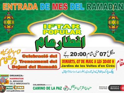 Celebració de l'inici del mes de Ramadà