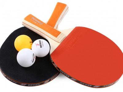 Vine a jugar a ping-pong!