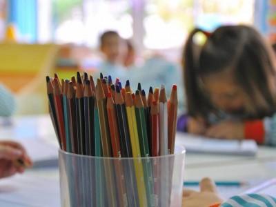 Preinscripció als centres educatius de Ciutat Vella